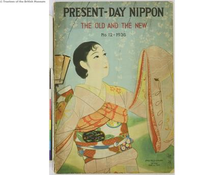 Present-day Nippon : annual English supplement of the Asahi Osaka and Tokyo